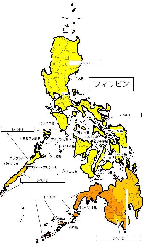 セブ島女子旅必見!最新インスタ映えスポット4選まとめ【完全攻略】